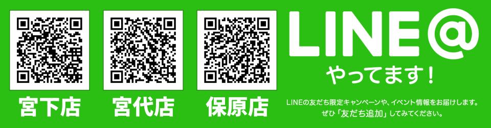 LINE@_QR